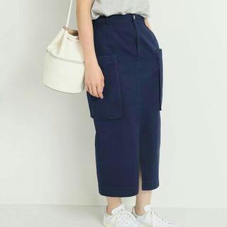 イエナ(IENA)のイエナ カーゴタイトスカート ネイビー 38(ひざ丈スカート)