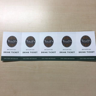 タリーズコーヒー(TULLY'S COFFEE)のタリーズ ドリンクチケット 5枚(フード/ドリンク券)