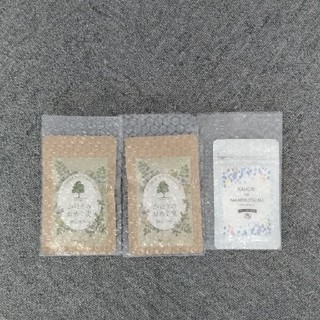 かほりのおめぐ実 2袋(口臭防止/エチケット用品)