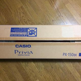 カシオ(CASIO)のPX-150 カシオ 電子ピアノ プリヴィア ブラック(電子ピアノ)