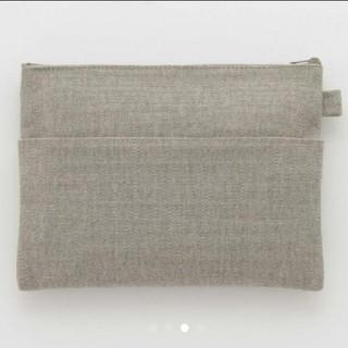 無印良品 帆布小物ケース・平型 新品未使用