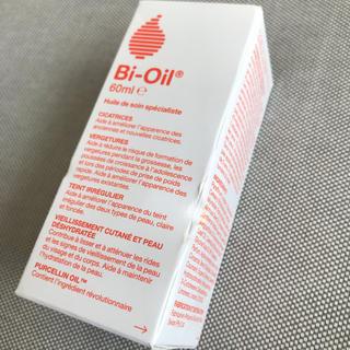 バイオイル(Bioil)のバイオイル 60ml 妊娠線予防(ボディオイル)