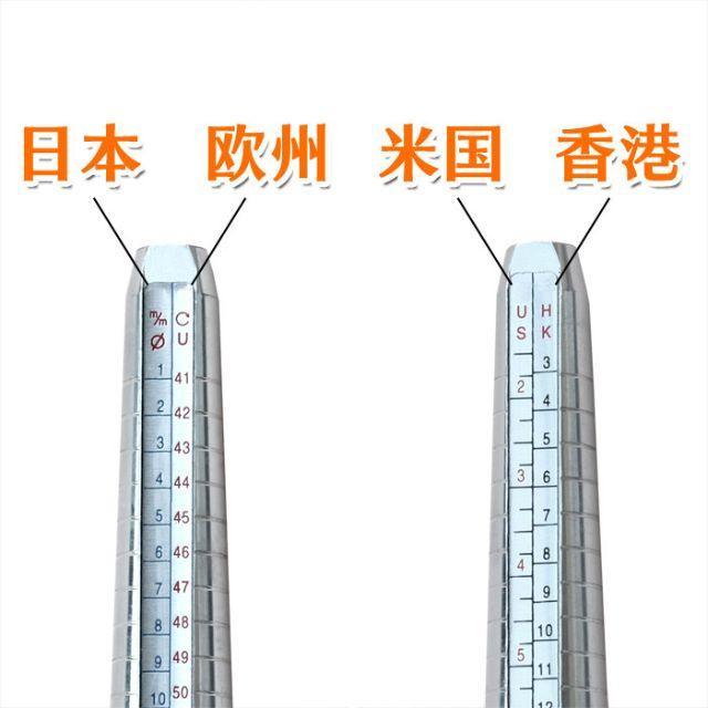 リングゲージ棒 4か国規格対応 サイズ測定 レディースのアクセサリー(リング(指輪))の商品写真