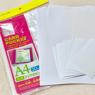 キヤノン(Canon)の美品 キャノン 普通紙 写真用紙 マットフォトペーパー 名刺ポケット 4点セット(オフィス用品一般)