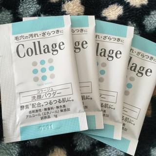 コラージュフルフル(コラージュフルフル)のコラージュ 洗顔パウダー 持田製薬(洗顔料)
