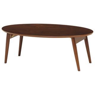 アウトレット 折りたたみ式 センターテーブル (折たたみテーブル)