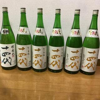 6本セット!最新詰め  十四代  角新本丸 5本  槽垂れ  1本  日本酒(日本酒)