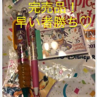 ディズニー 35周年 グランドフィナーレ メモ ボールペン