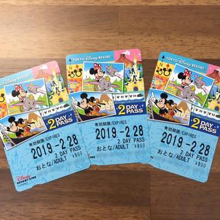 ディズニー(Disney)のディズニーリゾートライン 2デイパス 大人3枚(鉄道乗車券)