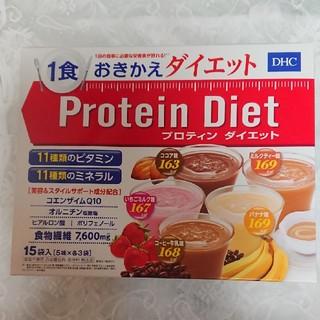 ディーエイチシー(DHC)の★①プロテインダイエット10袋(プレミアム含)(プロテイン)