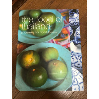 the food of tailand (洋書)