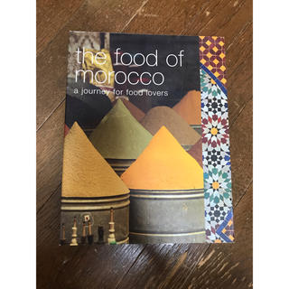 the food of morocco (洋書)