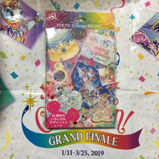 ディズニー 35周年 グランドフィナーレ ノート 新品 未開封☆