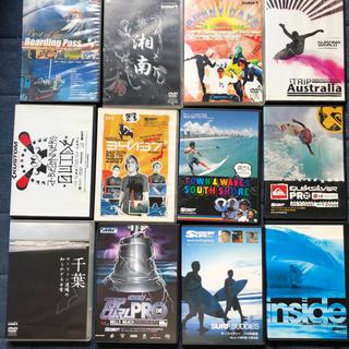 サーフィンライフ DVD 20本セット(スポーツ/フィットネス)