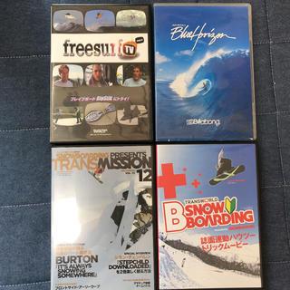 スノーボード サーフィン DVD(スポーツ/フィットネス)