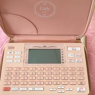 キングジム(キングジム)の入学・進学祝いに♡テプラPROガーリー(オフィス用品一般)