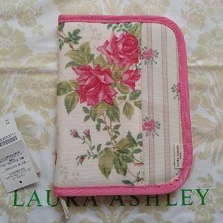 ローラアシュレイ(LAURA ASHLEY)のローラアシュレイ☆マルチケース(母子手帳ケース)