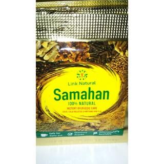 サマハン  冷え性の方の常備品 ぞくぞくする寒気に くしゃみにサマハン の1杯 (健康茶)