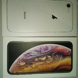 iphonexs1台とおまけに1台(家庭用ゲーム機本体)