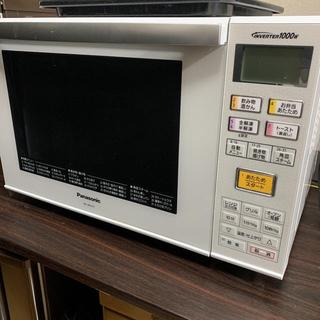 パナソニック(Panasonic)の電子レンジ オーブンレンジ(電子レンジ)