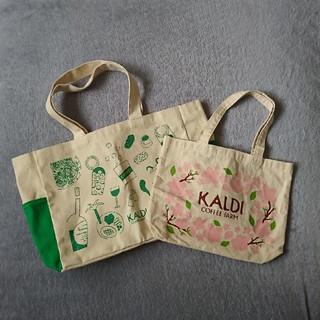 カルディ(KALDI)のKALDI カルディのトートバッグ 2点セット(トートバッグ)