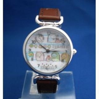 すみっコぐらし腕時計BW-すみっこぐらしリストウォッチ(腕時計)