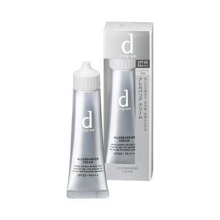 ディープログラム(d program)のdプログラム アレルバリアクリーム 化粧品 乳液 資生堂 美肌 花粉(日焼け止め/サンオイル)