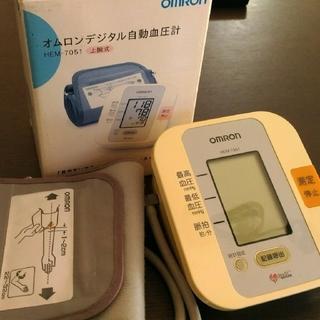 オムロン(OMRON)のオムロン デジタル血圧計 上腕式 HME7051(その他)