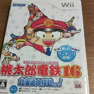 桃太郎電鉄16  wii