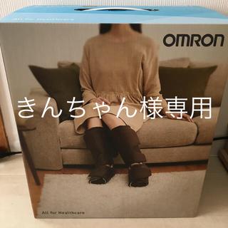 オムロン(OMRON)のきんちゃん様専用  OMRON エアマッサージャー HM-260-DB(その他)