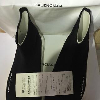 Balenciaga - 正規品 バレンシアガ スピードトレーナー