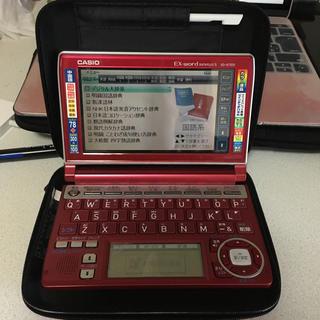 カシオ(CASIO)のcasio xd-a7300(電子ブックリーダー)