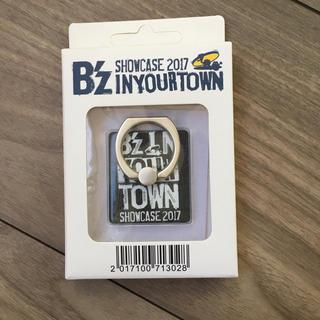 B'z携帯リング