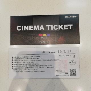 Tジョイ 映画チケット 2枚(その他)
