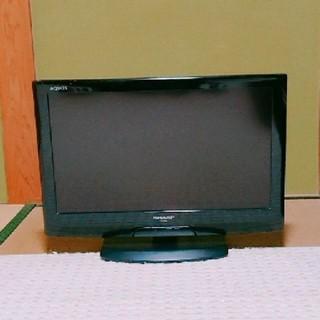 シャープ(SHARP)の20型テレビ(テレビ)