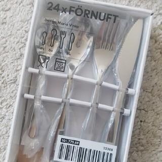 IKEA - カトラリーセット
