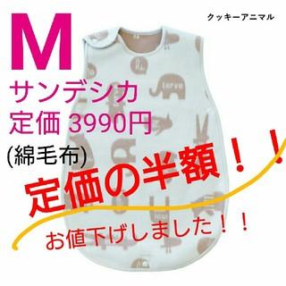 Mサイズ♥クッキーアニマル柄♥サンデシカ♥綿毛布 スリーパー(パジャマ)