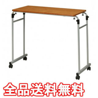介護テーブル 幅調節可能伸縮式ベッドテーブル 伸縮式 ベッド テーブル 介護(コーヒーテーブル/サイドテーブル)