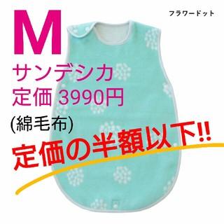 Mサイズ♥フラワードット柄♥サンデシカ♥綿毛布 スリーパー(パジャマ)