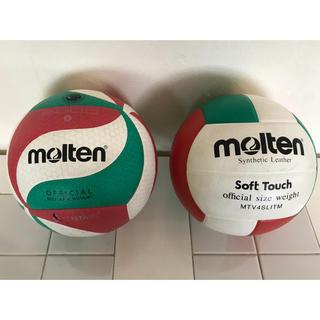 モルテン(molten)のモルテン  バレーボール&ソフトタッチバレーボール(バレーボール)