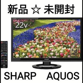 シャープ(SHARP)のSHARP AQOURS LC-22K40-B フルハイビジョン 液晶テレビ(テレビ)