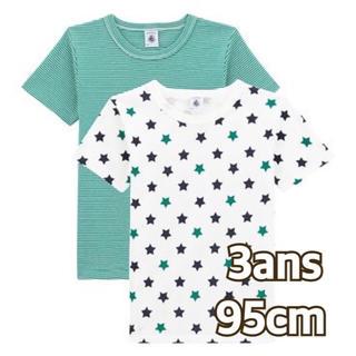 プチバトー(PETIT BATEAU)の【プチバトー】新品 肌着 半袖Tシャツ 男の子 3ans95cm(下着)