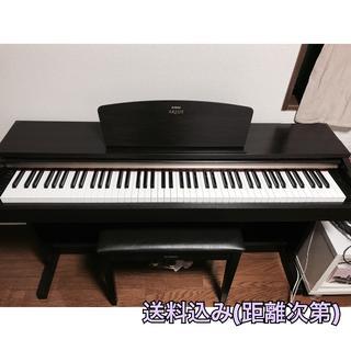 ヤマハ(ヤマハ)のヤマハ電子ピアノ YDP-160(電子ピアノ)
