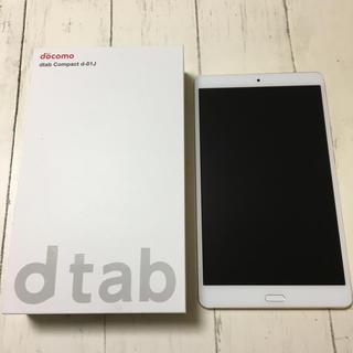 dtab Compact d-01J おまけでSDカード64G付き(タブレット)
