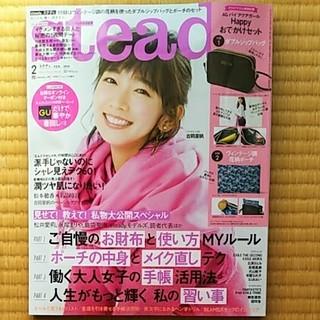 タカラジマシャ(宝島社)の★steady.★最新号 雑誌のみ 付録なし(ファッション)
