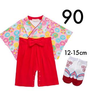 《新品》袴ロンパース 90cm 足袋風ソックス 12-15cm セット(和服/着物)