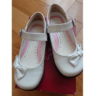 イオン(AEON)のフォーマルシューズ 女の子 白 ホワイト ストラップ付き 17.5~18cm(フォーマルシューズ)
