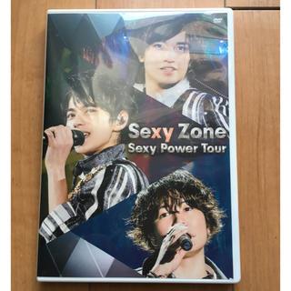 セクシー ゾーン(Sexy Zone)のSexyZone SexyPowerTour 通常盤DVD(ミュージック)
