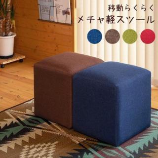 軽スツール 軽量 持ち運び 簡易ベンチ 椅子 チェア イス 腰掛け オフィス(スツール)