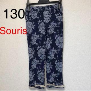 Souris - Souris   サイズ130   花柄  ズボン     パンツ